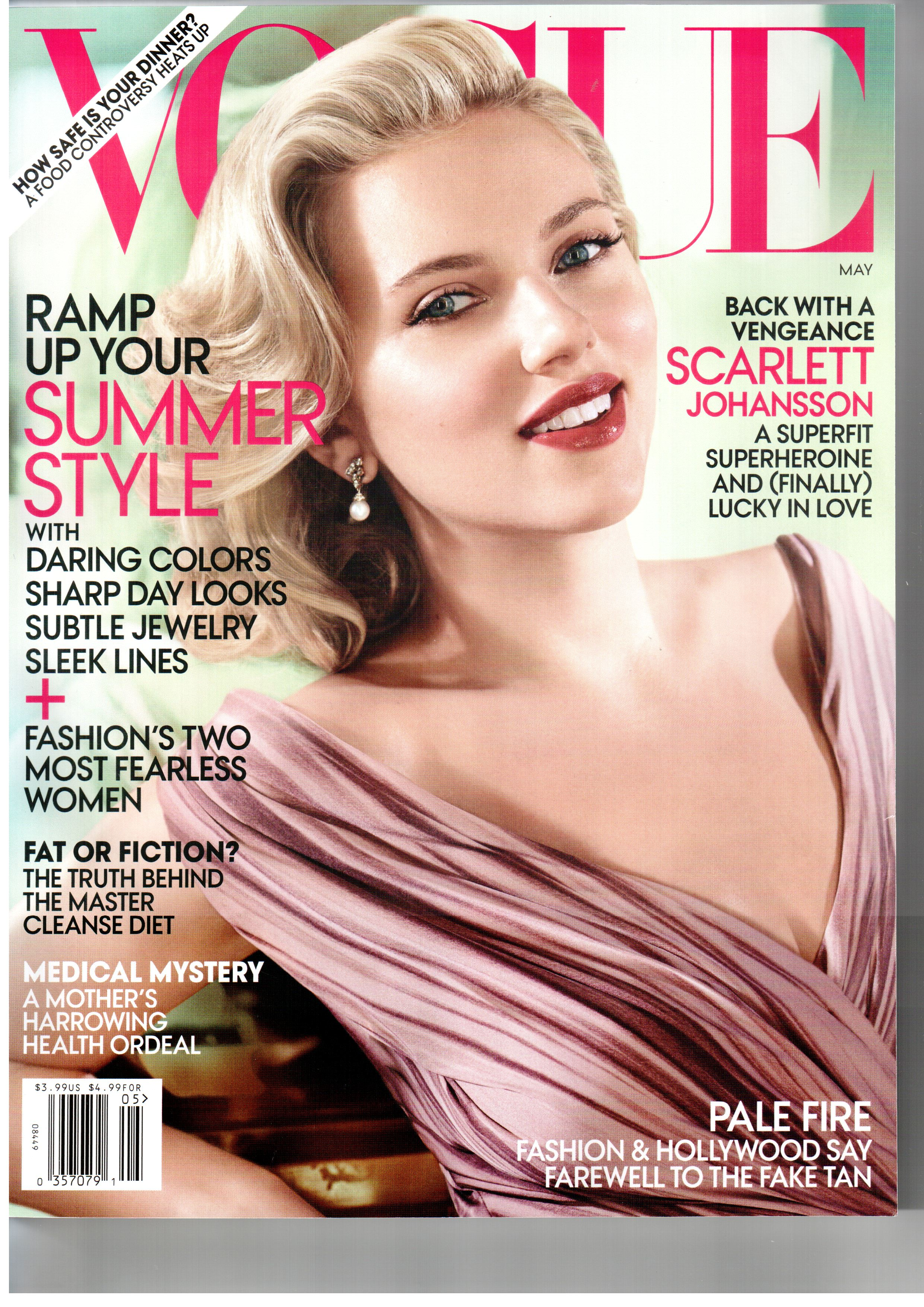 2012-May-Vogue-cover.jpg
