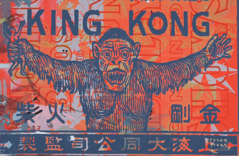 "King Kong ,   Peter Mars, American Pop Art, 30x40"""