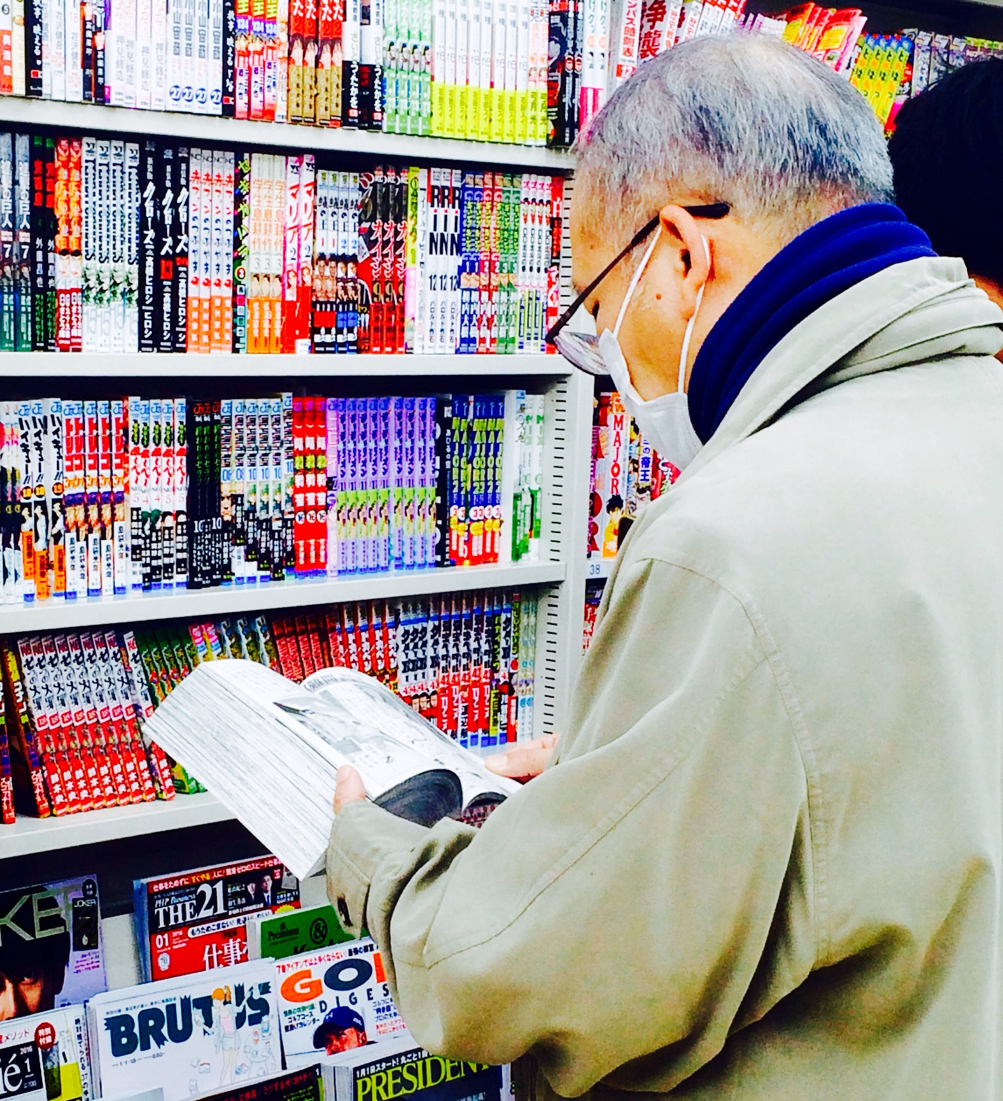 Even grandpa reads manga