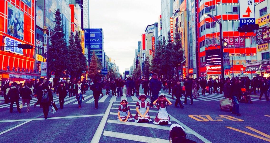 Sunday in Tokyo