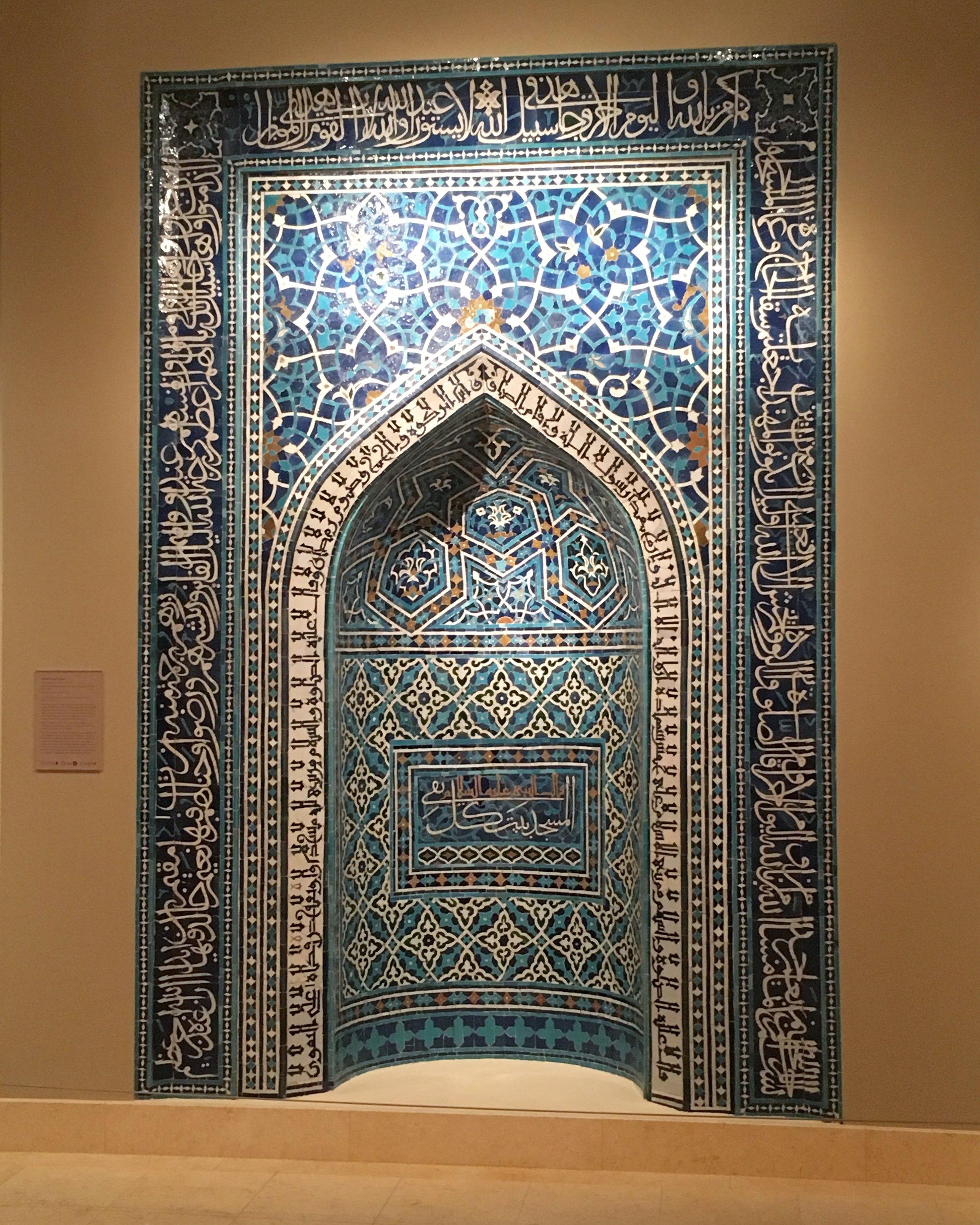 Turquoise Mosaic Prayer Niche, Metropolitan Museum of Art, Islamic Wing.