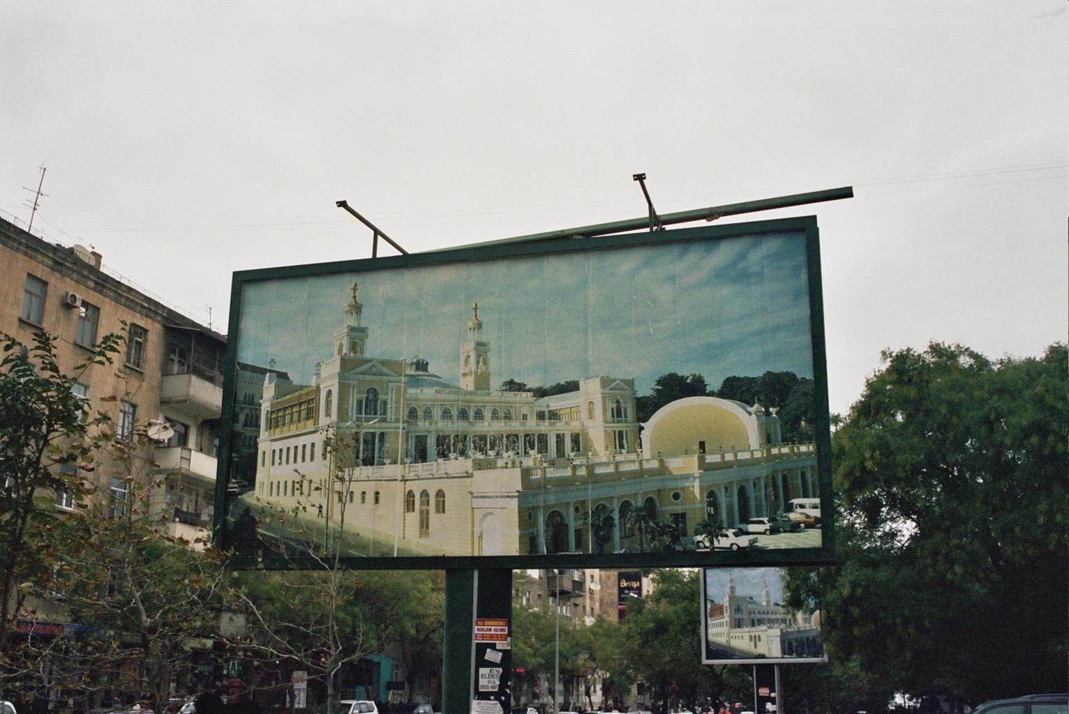 baku, azerbaijan 2015