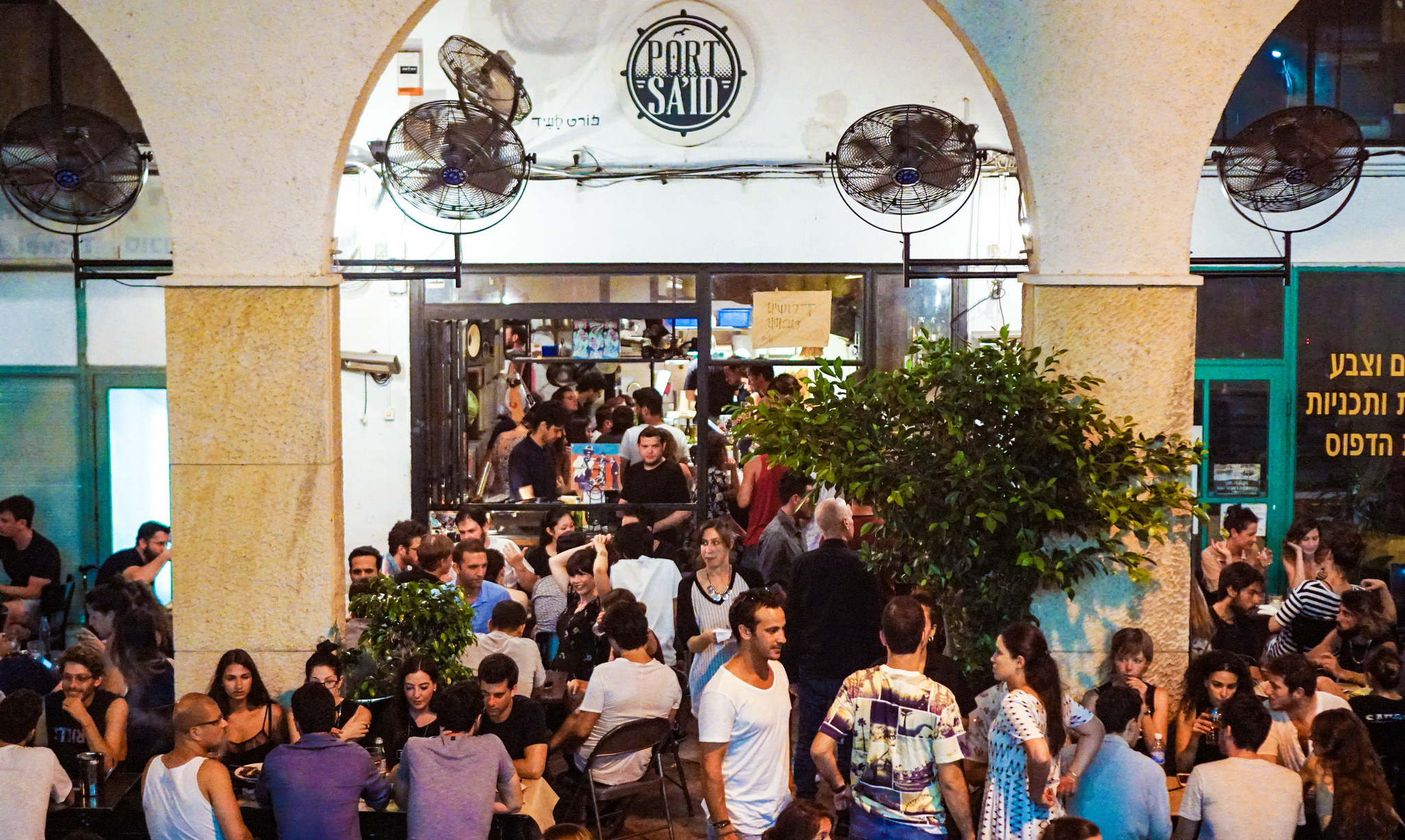 port-said-restaurant-tel-aviv-1.jpg