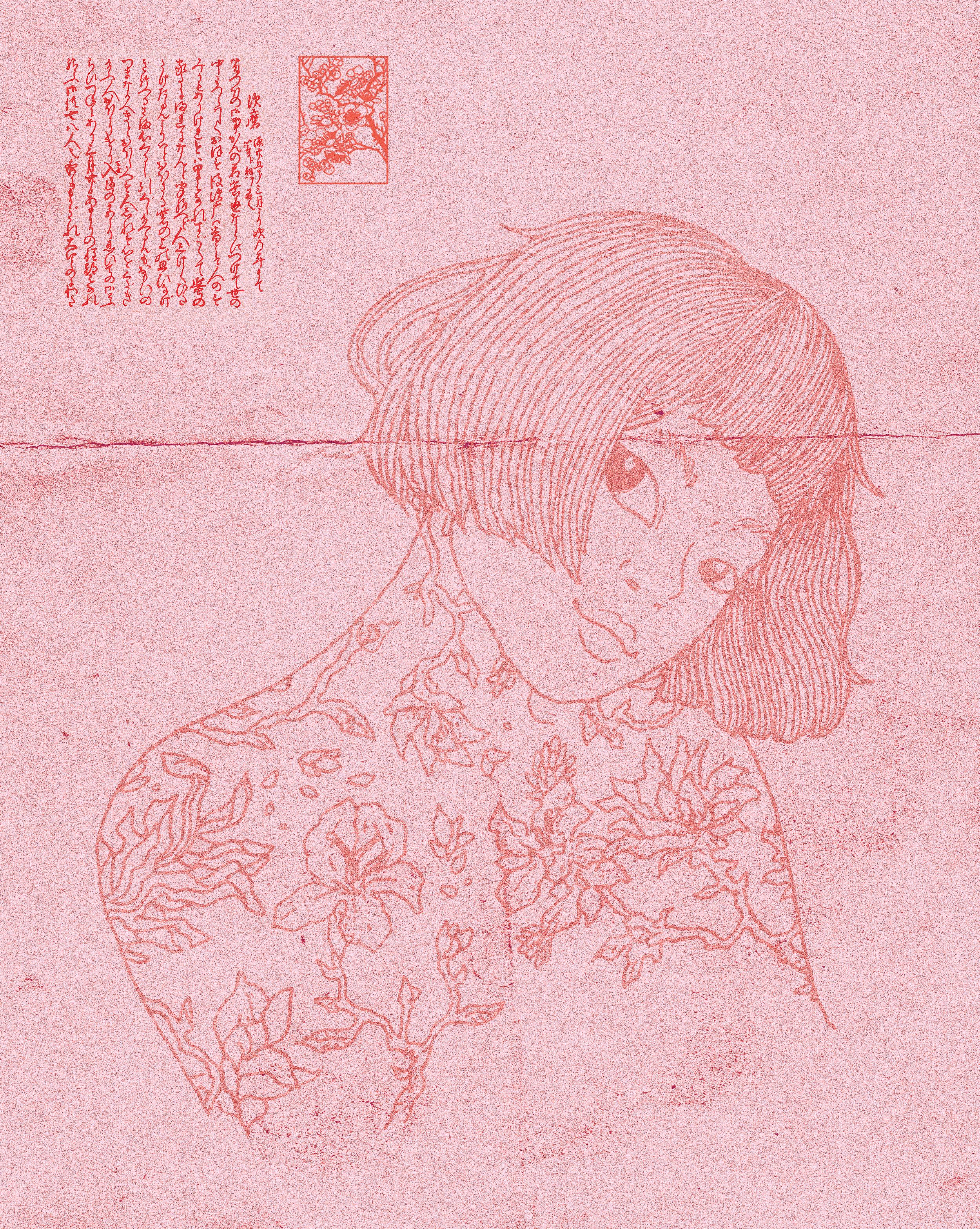 Cherry_blossom_girl_pink.jpg