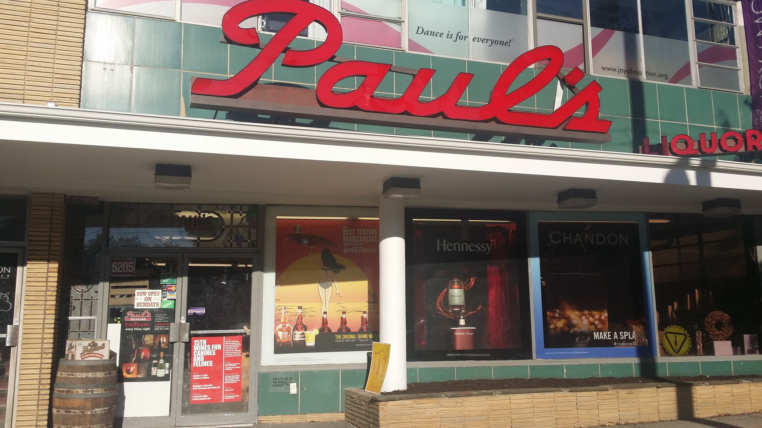 Pauls Wine and Spirits in Chevy Chase