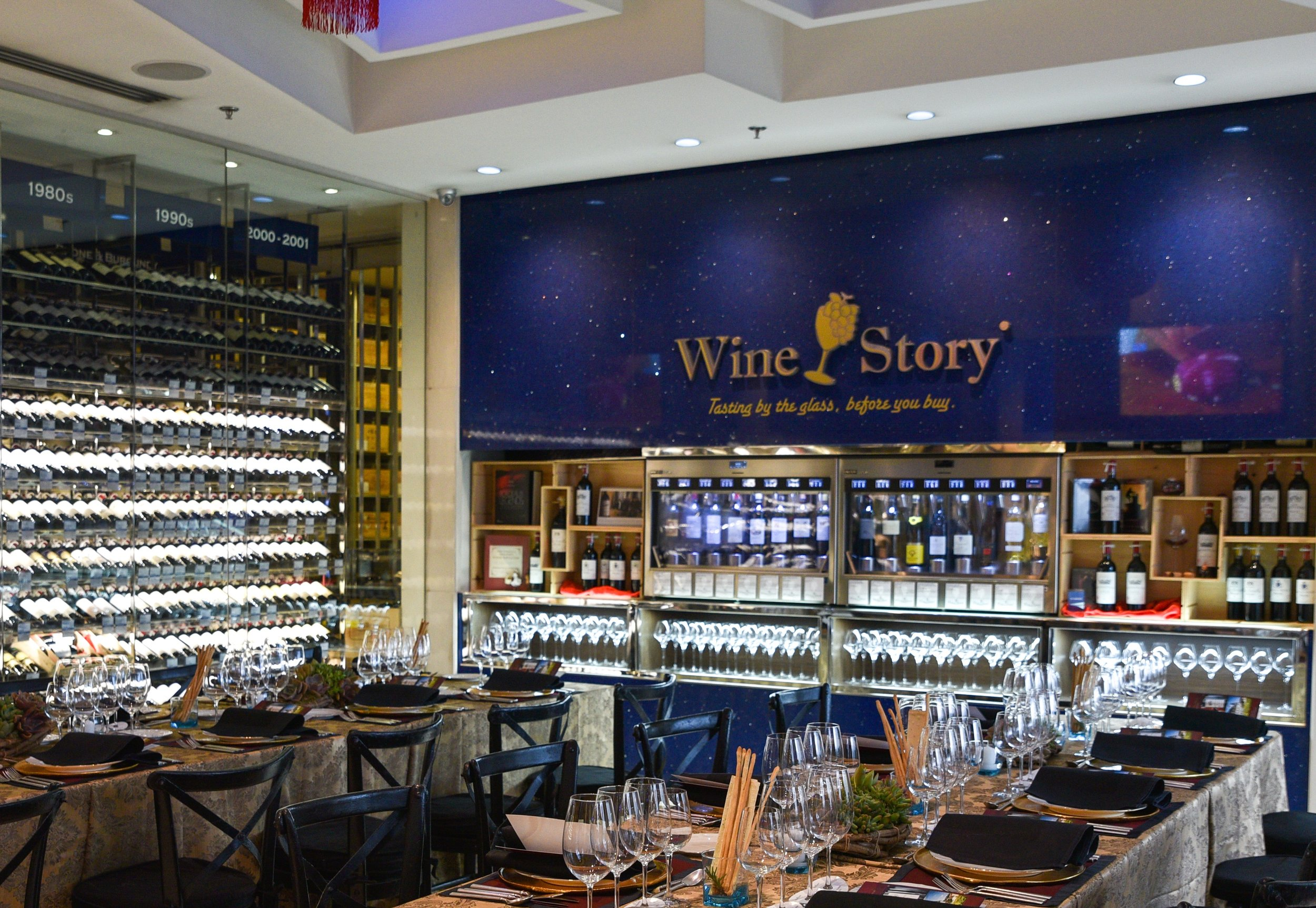 Wine Story Serendra - Enomatic Machine.jpg