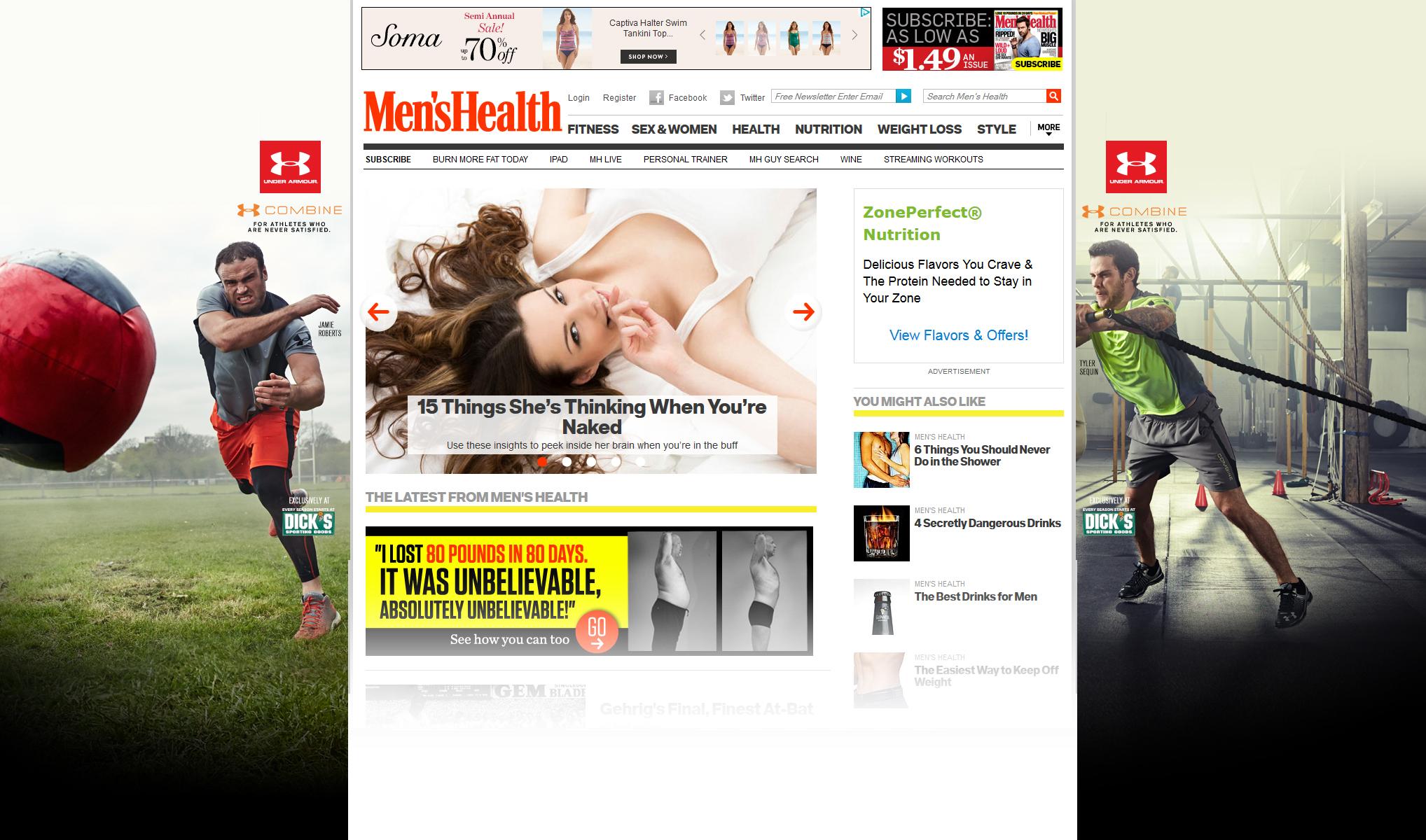 Under Armour - Combine - Mens Health Skin