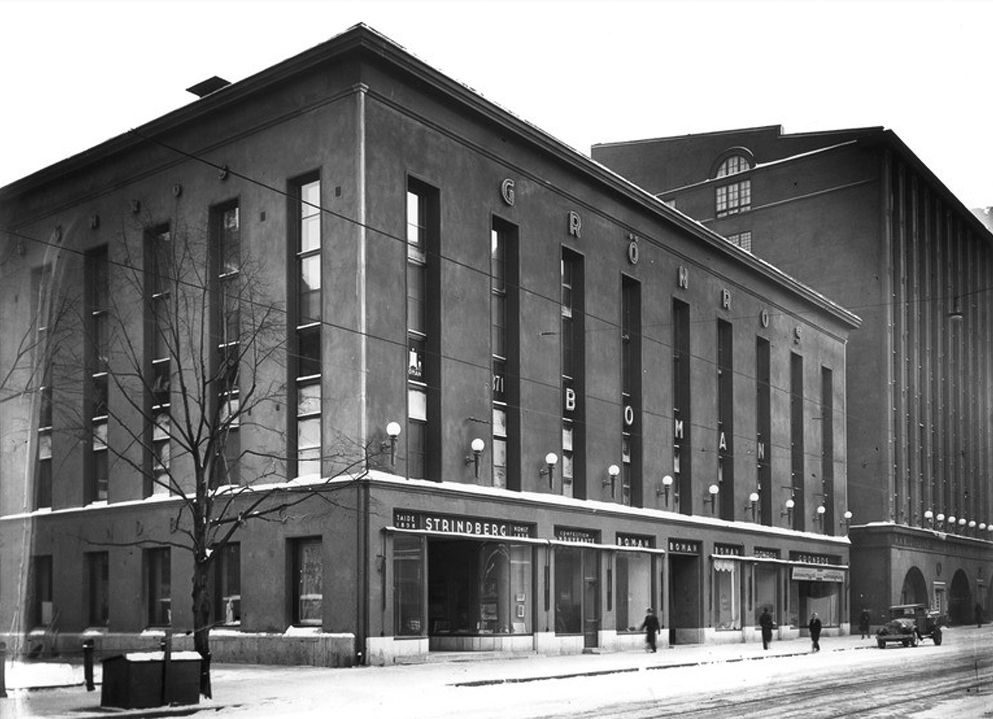 Keskuskatu 7, Helsinki, captured in 1931 by Olof Sundström. Image copyright by Helsingin Kaupunginmuseo.