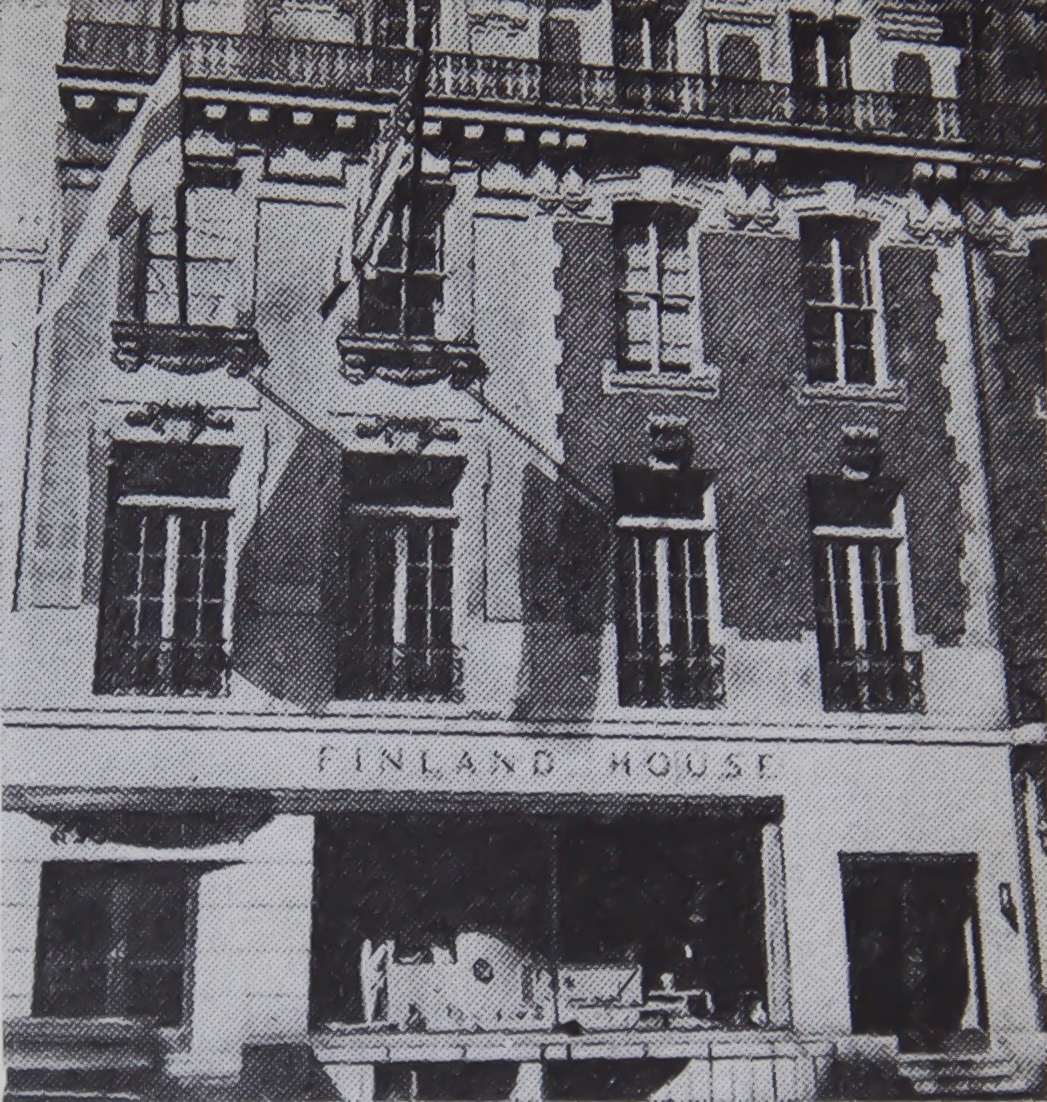 The Finland House showroom, 39-41 East 50th Street, New York, NY, c.1947.