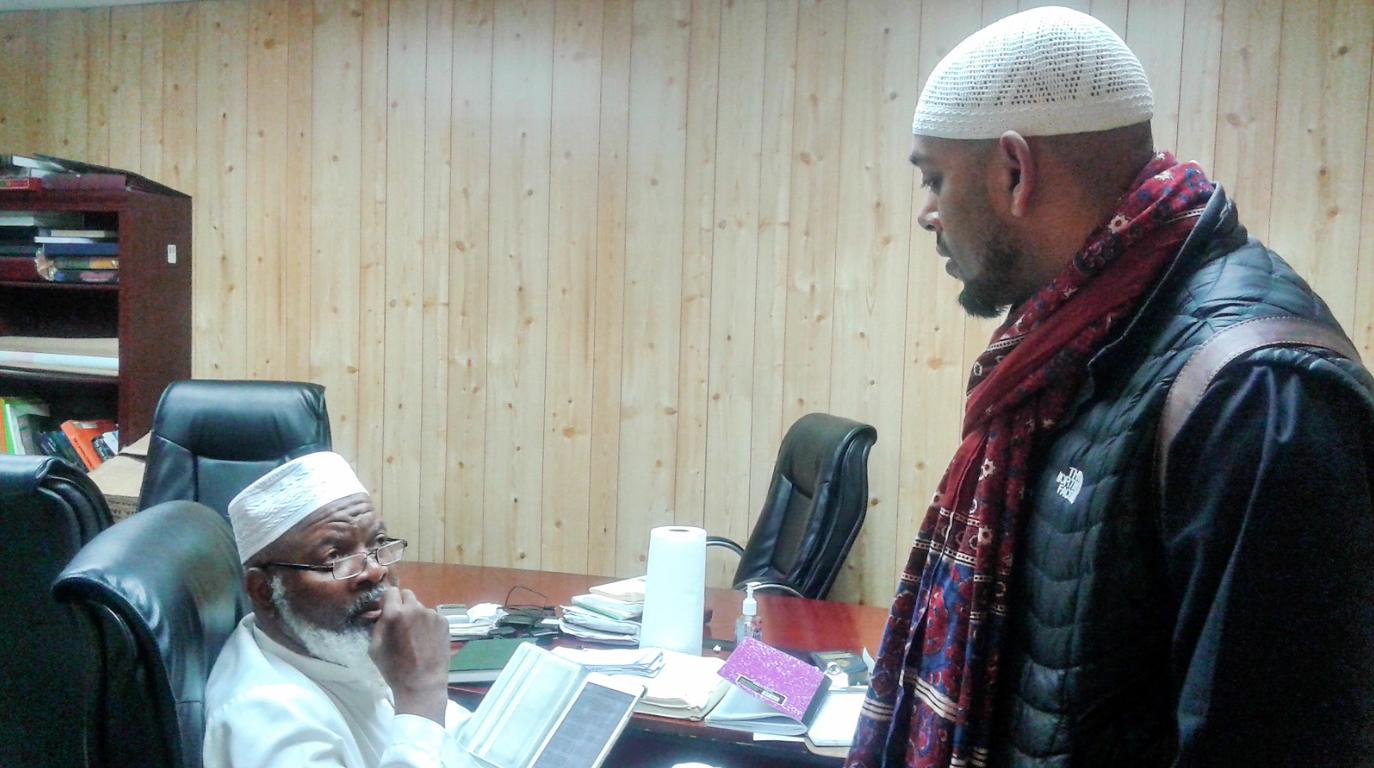 Jameel Syed Imam Siraj.png