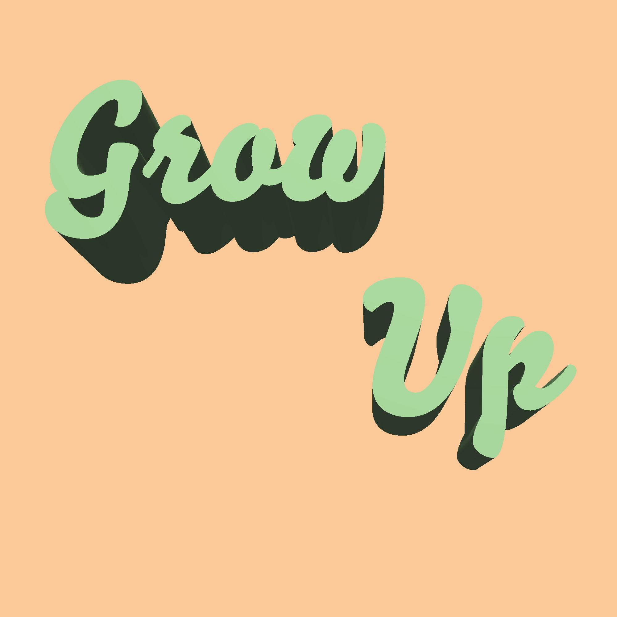 GrowUp.jpg