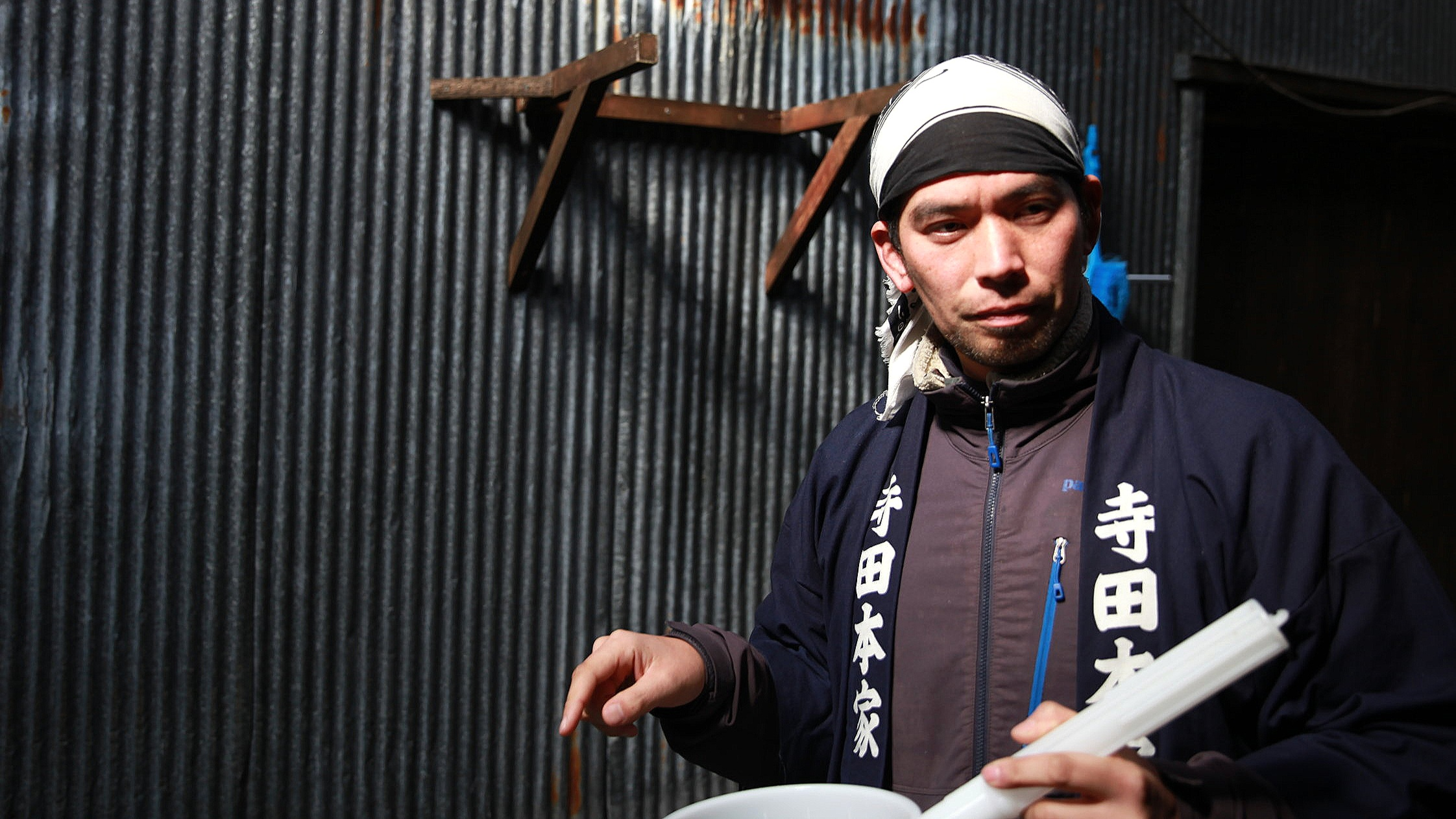 OWNER & TOJI - MASARU TERADA
