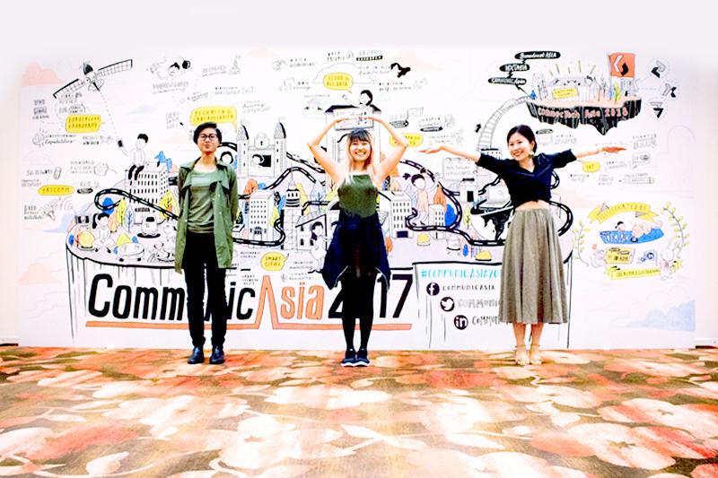 CommunicAsia 2017    Singapore