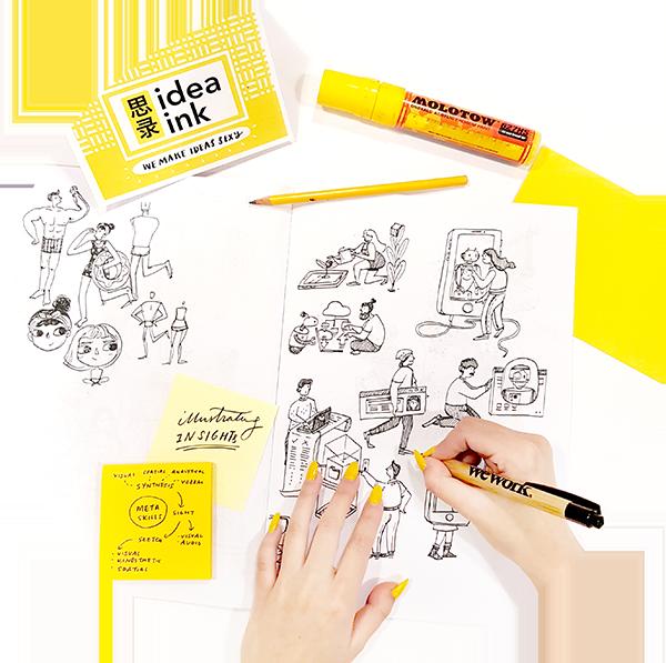 Idea Ink | Visual Workshops.png