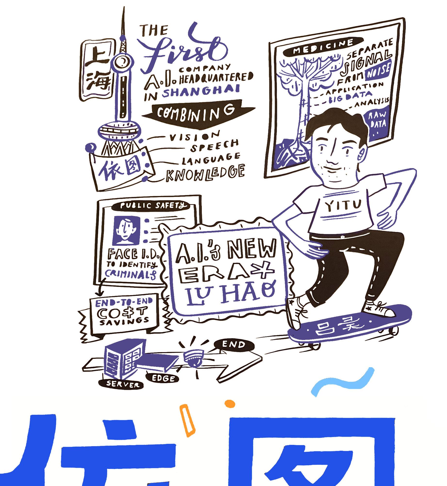 Lu Hao: A.I.'s New Era
