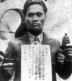 Yoon Bong-Gil pictured with his manifesto, pistol and bomb.