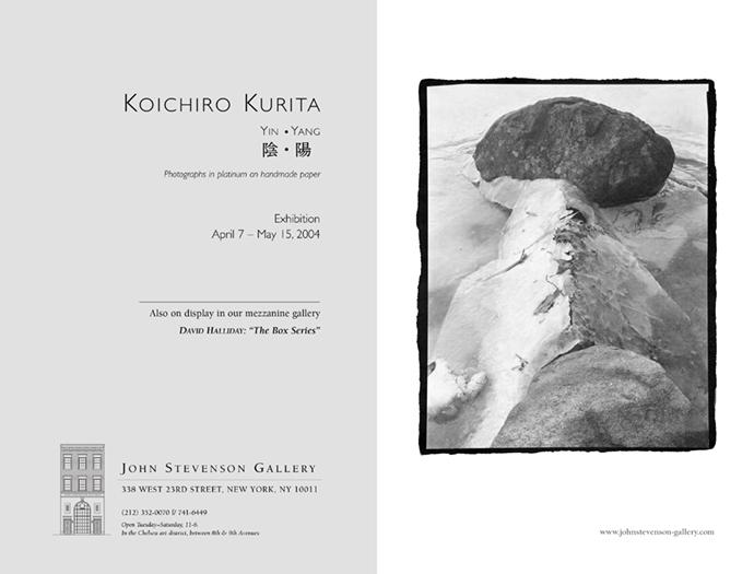 kurita_525.jpg