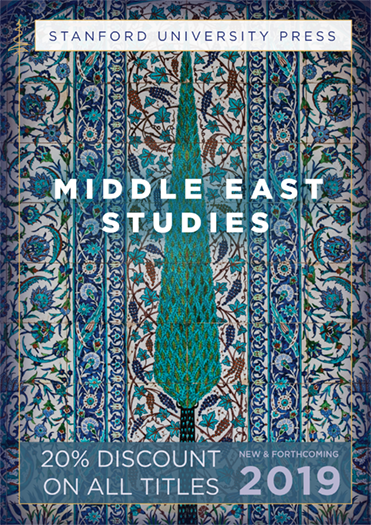 Middle East Studies 2019_96_cover_website_printer.png