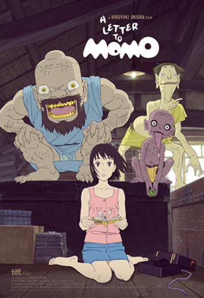 large_momo_poster.jpg