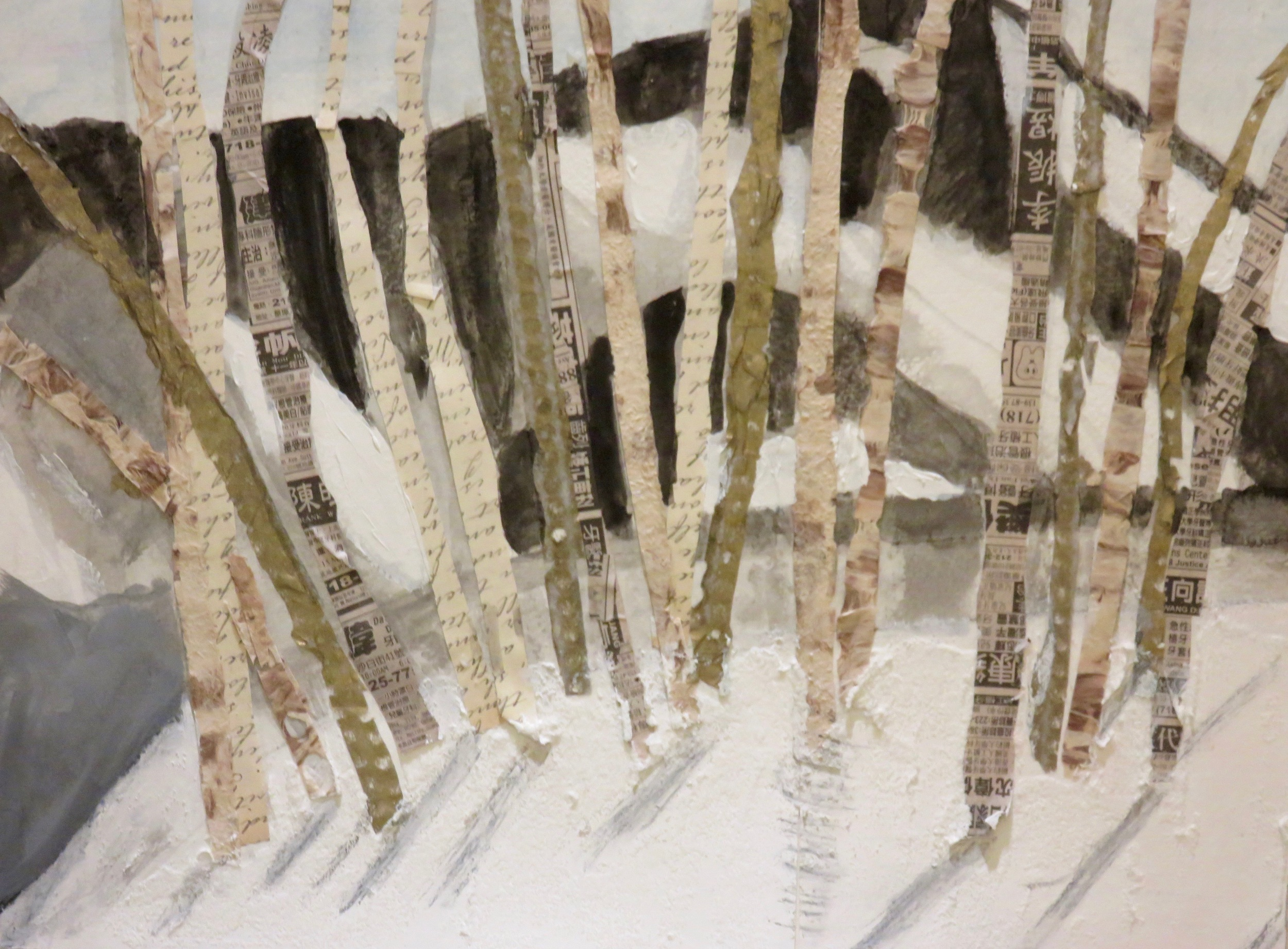 "Mountain Stand Of Birches   2016   Acrylic paint, torn original papers, pencil  18"" x 15"""
