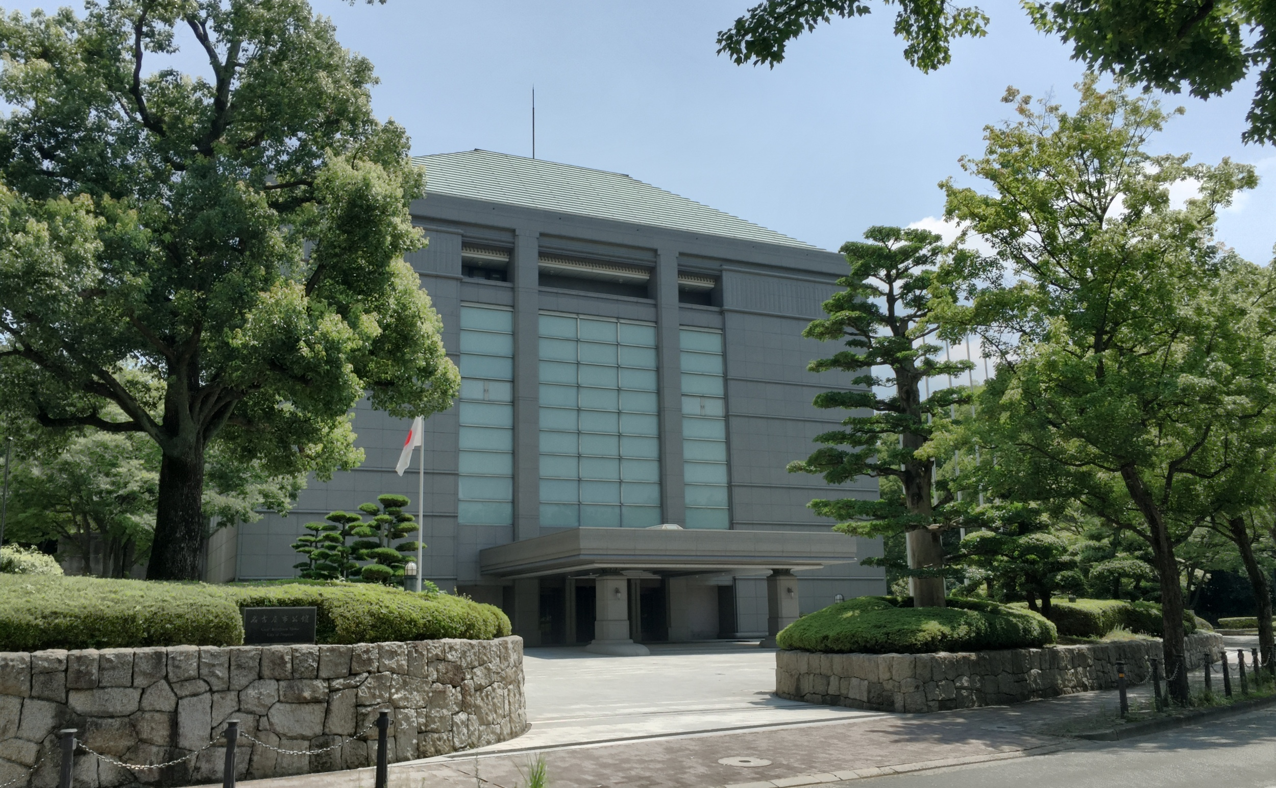 Some official building in Nagoya - beautiful