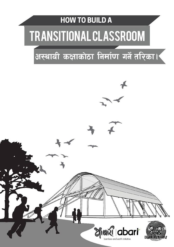 abari-transistional-classroom
