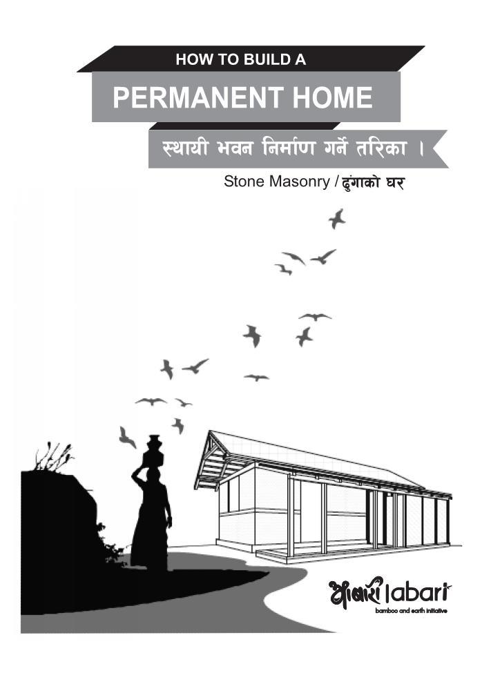 Stone+Masonry.jpg