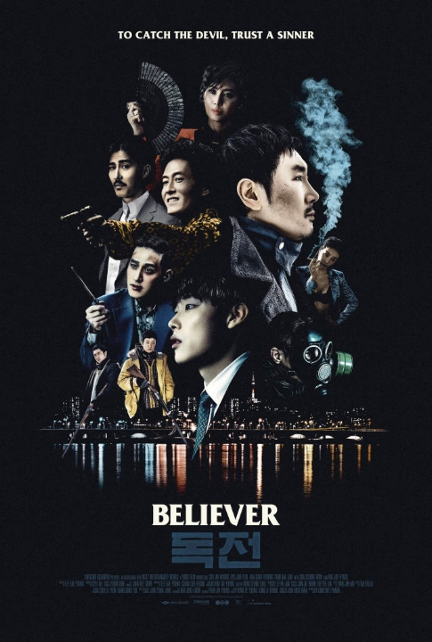 BELIEVER | SOUTH KOREA | ACTION