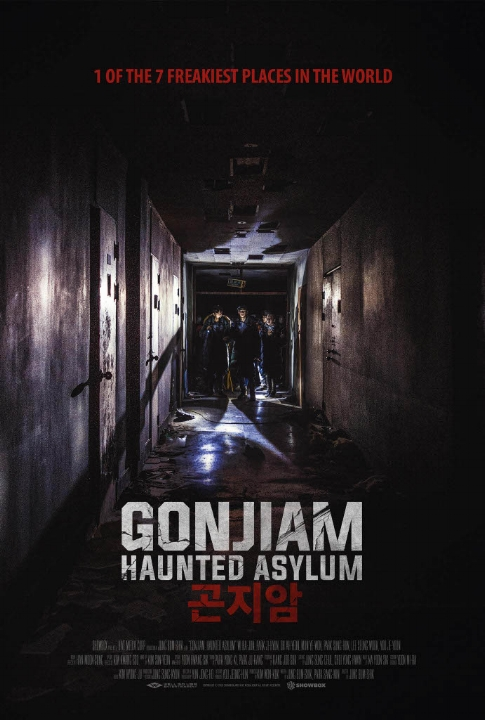 GONJIAM: HAUNTED ASYLUM | SOUTH KOREA | HORROR