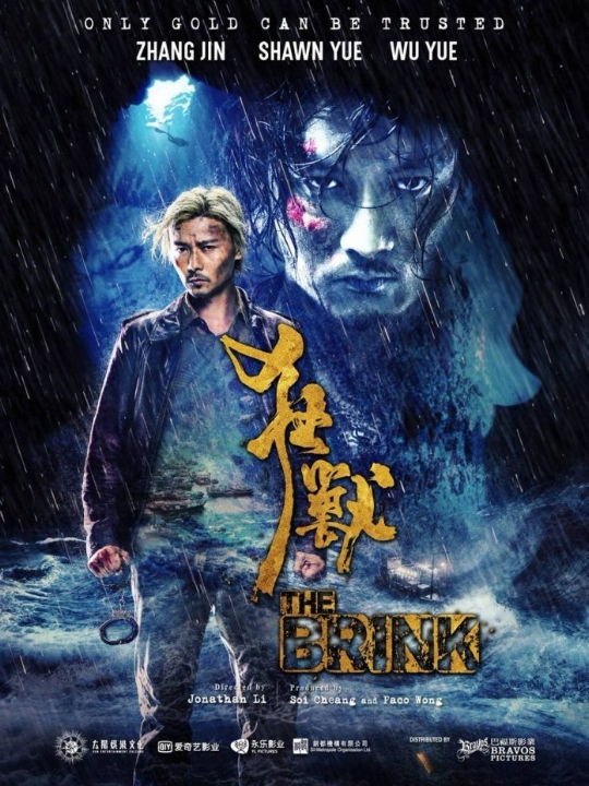THE BRINK | HONG KONG | CRIME
