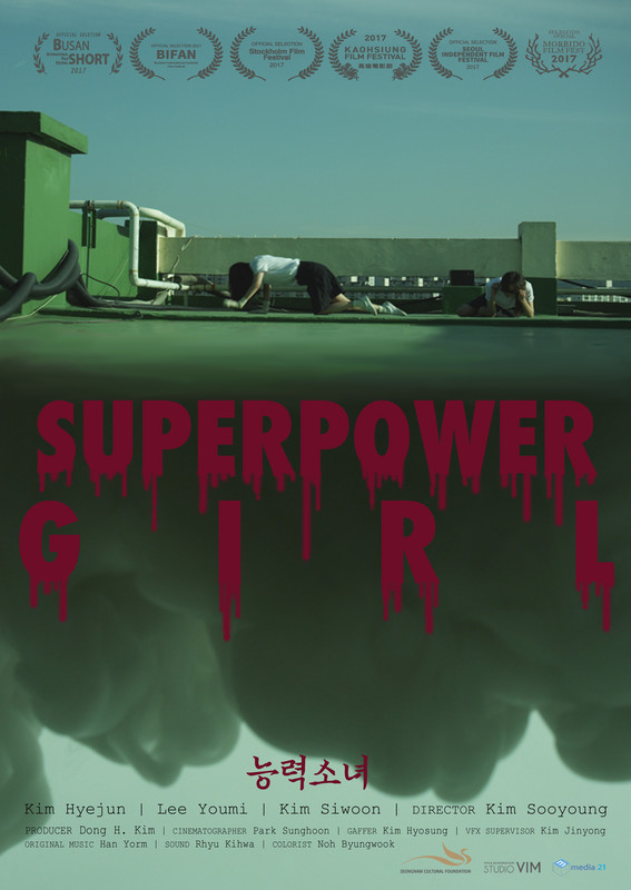 SuperpowerGirl_Poster 05e4278c98-poster.jpg