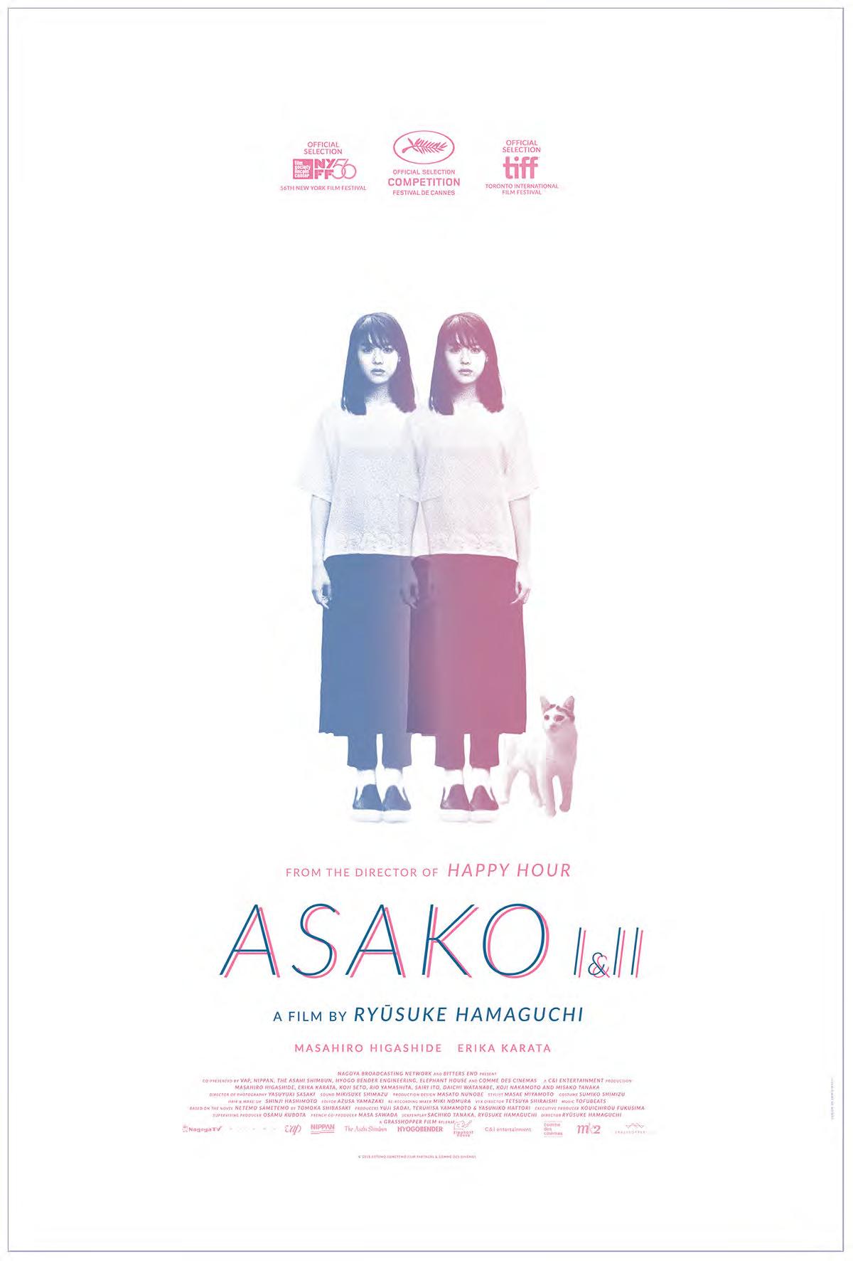 ASAKO I & II | JAPAN | DRAMA