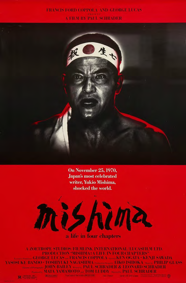 MISHIMA: A LIFE IN FOUR CHAPTERS | USA AND JAPAN | DRAMA