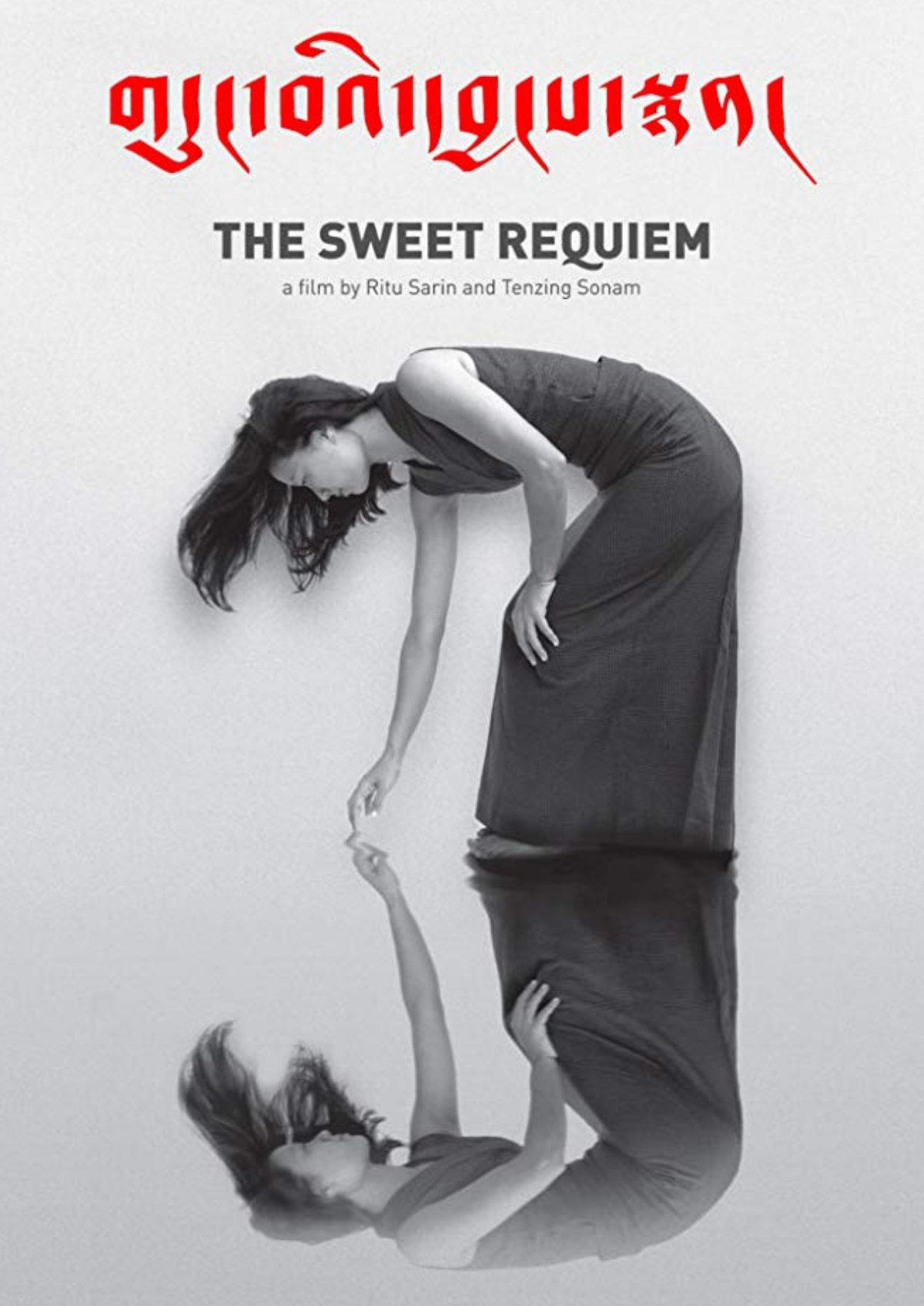 THE SWEET REQUIEM | INDIA | DRAMA