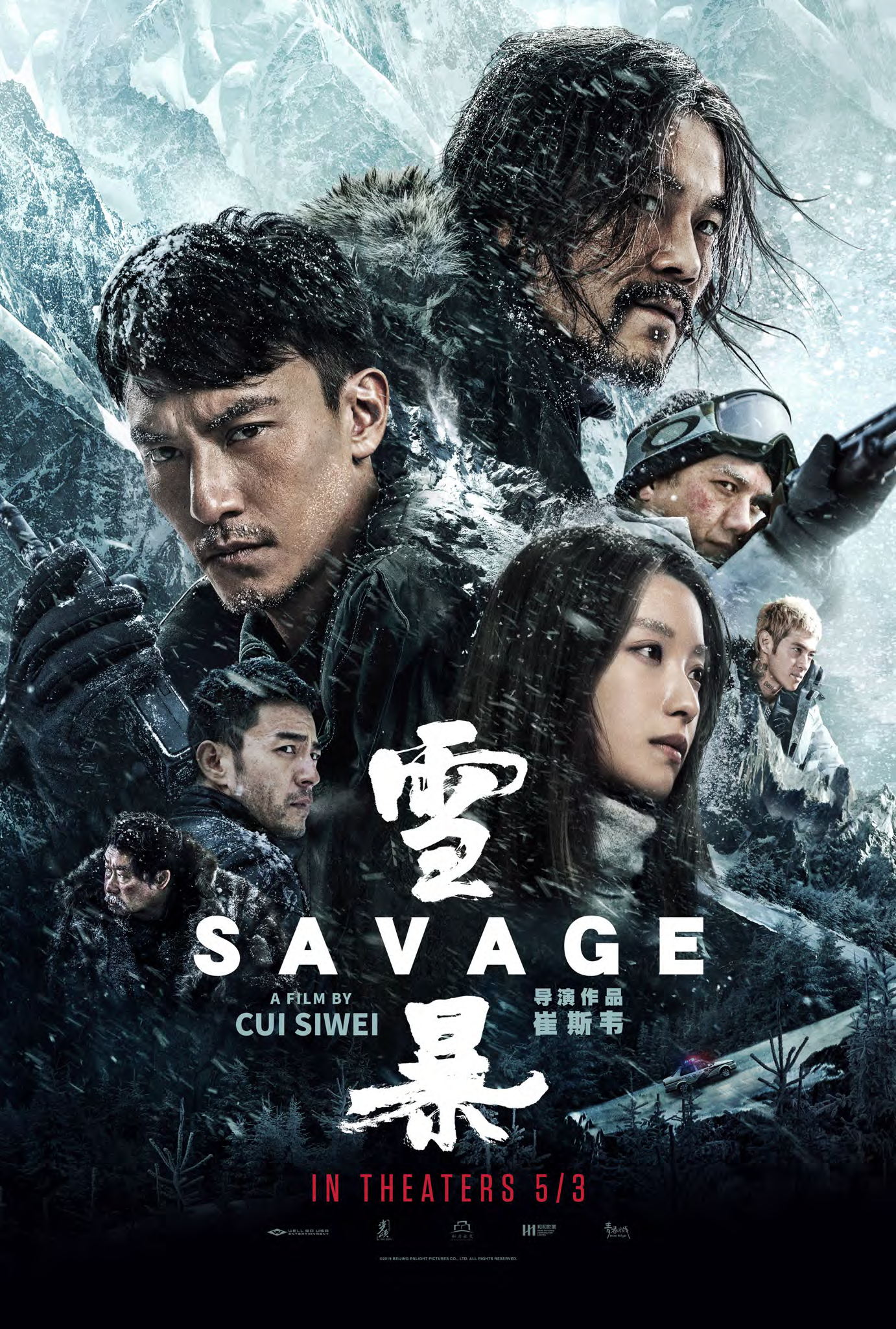 SAVAGE | CHINA | THRILLER