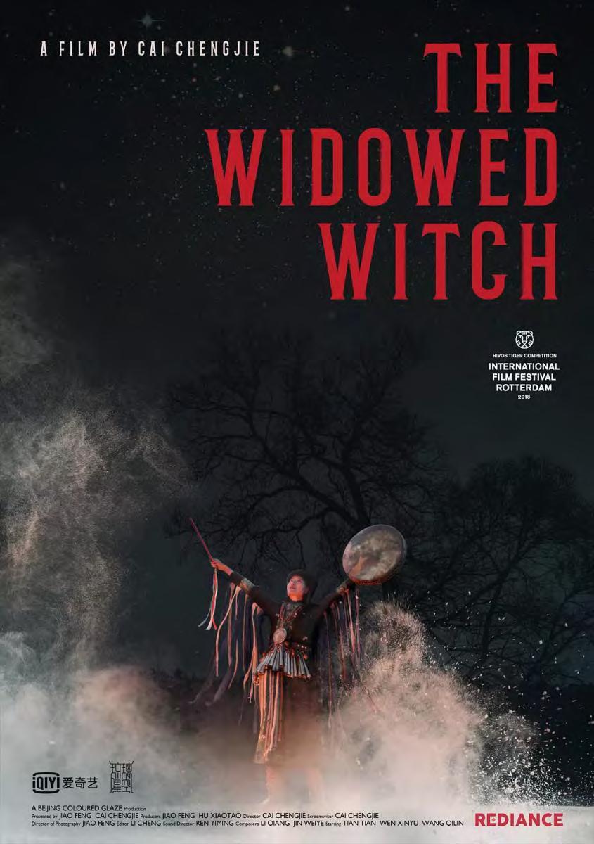 THE WIDOWED WITCH | CHINA | DRAMA