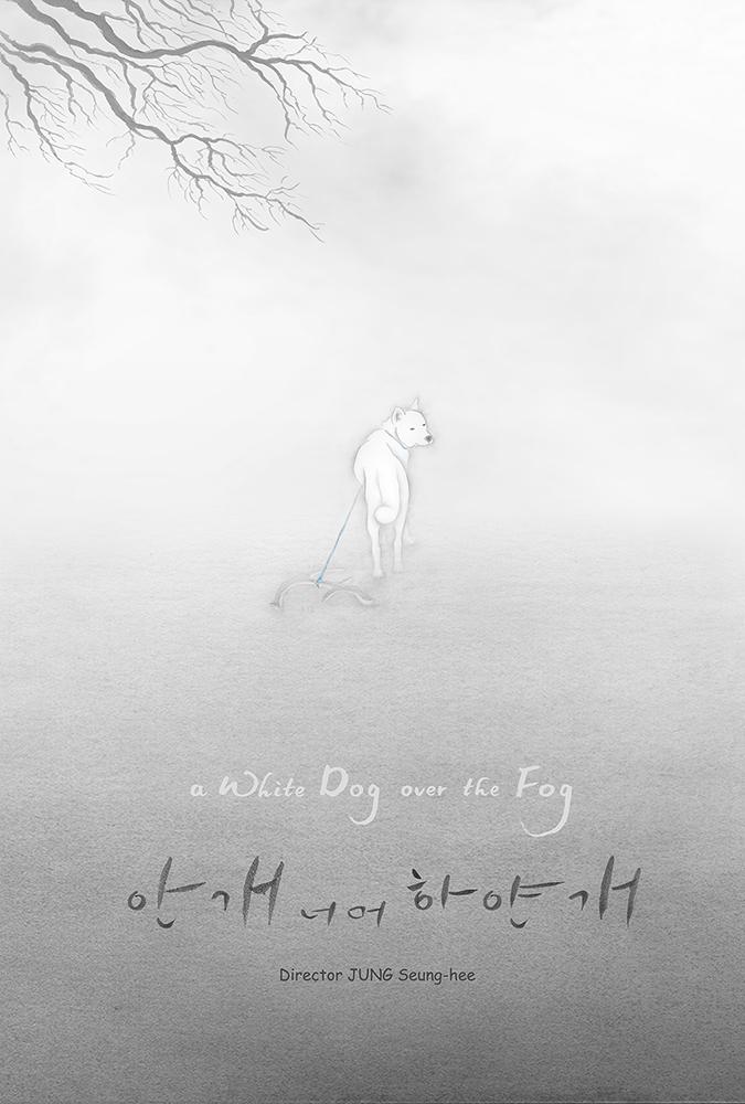 a-white-dog-over-the-fog.jpg