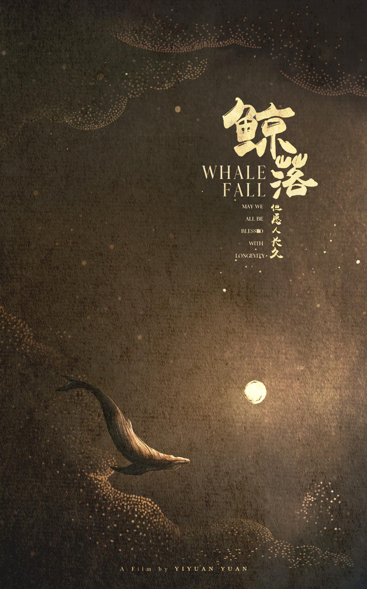 whale-fall.jpg