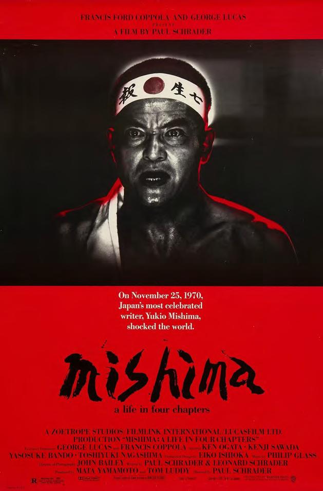 mishima02.png