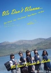 we-dont-wanna02.jpg