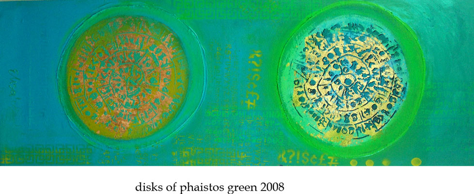 disks-of-phaistos-green.jpg