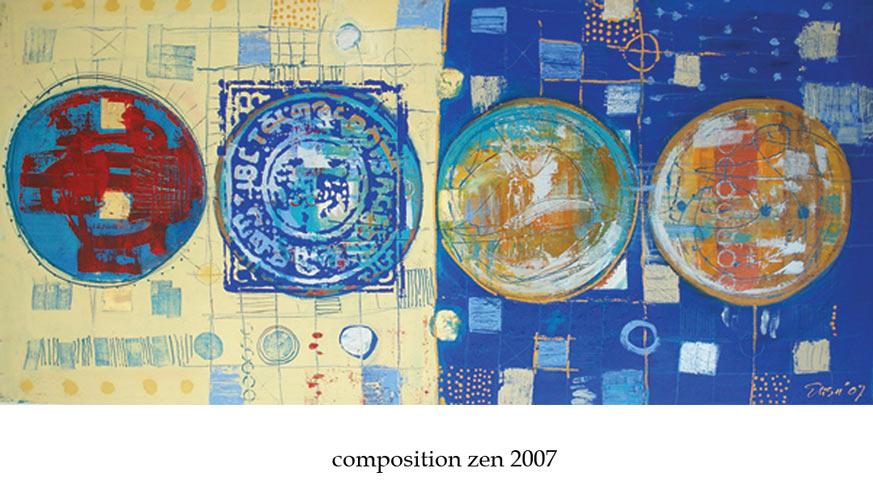 composition-zen-stamp.jpg