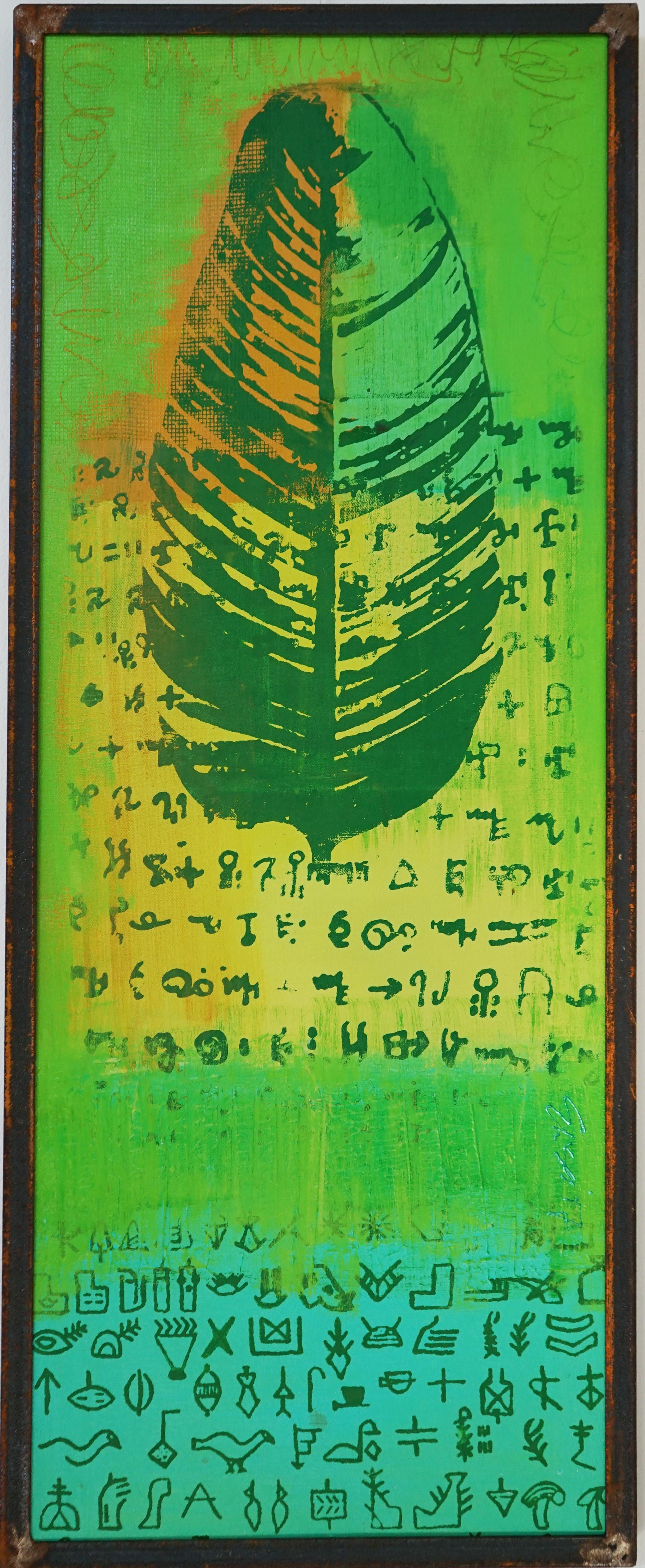 Nature Crypto 1.JPG