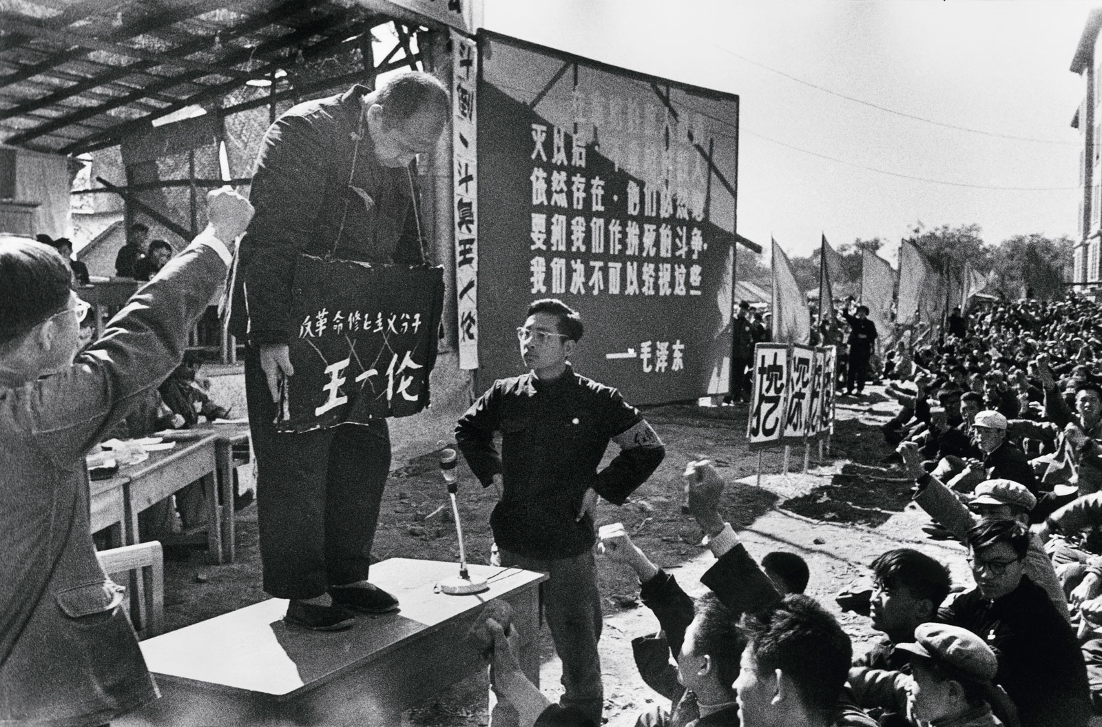 cultural-revolution-mao-3.jpg