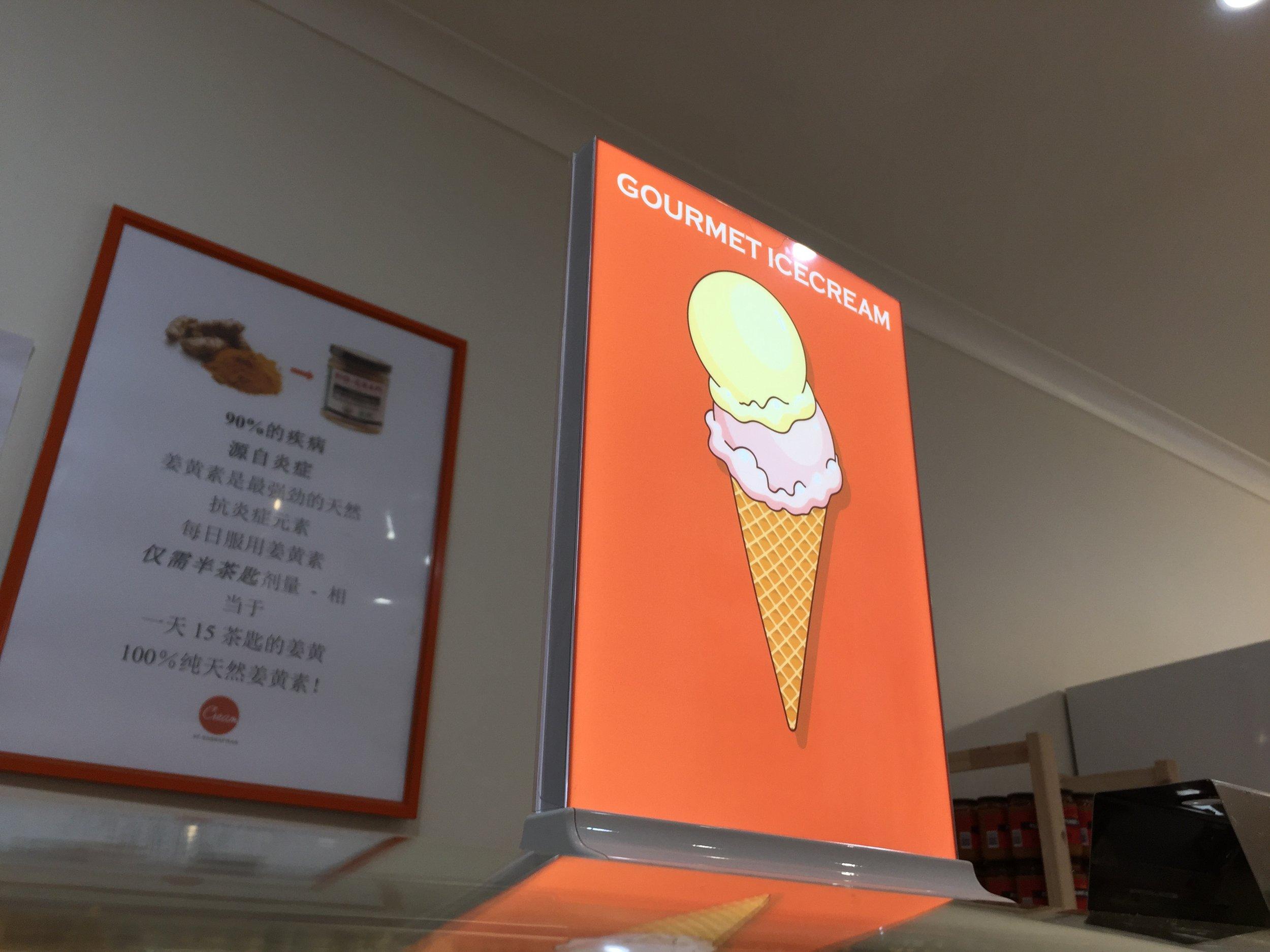 Glowpro at Cream At Sassafras