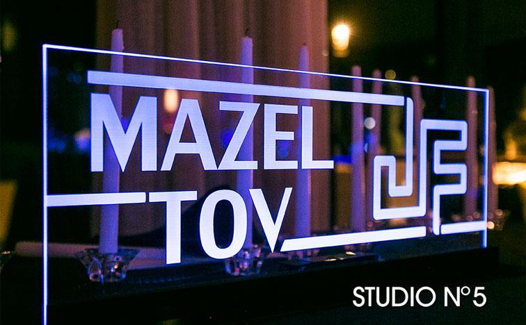 Bar-Mitzvah-candle-lighting.jpg