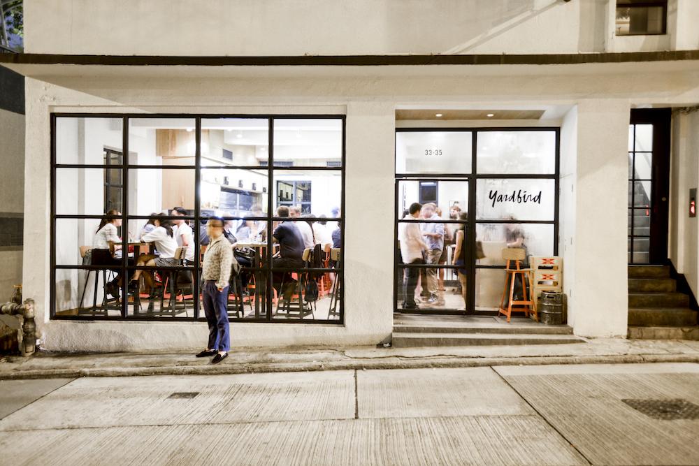 Lindsay Jang_Yardbird Restaurant Exterior.jpg