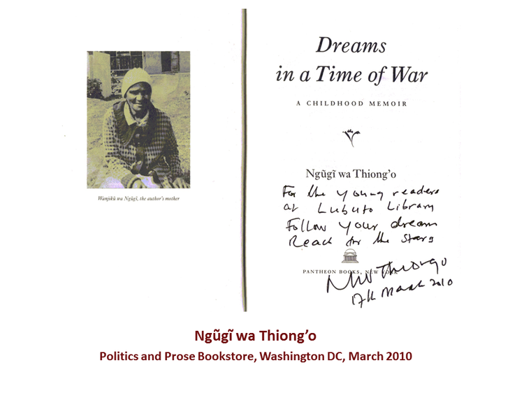 Dreams in a Time of War  by Ngũgĩ wa Thiong'o