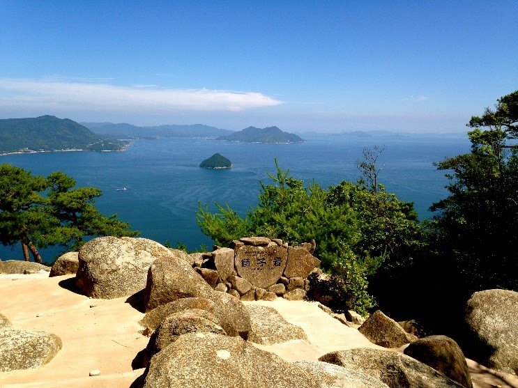 Mount Misne - Hiroshima.jpg