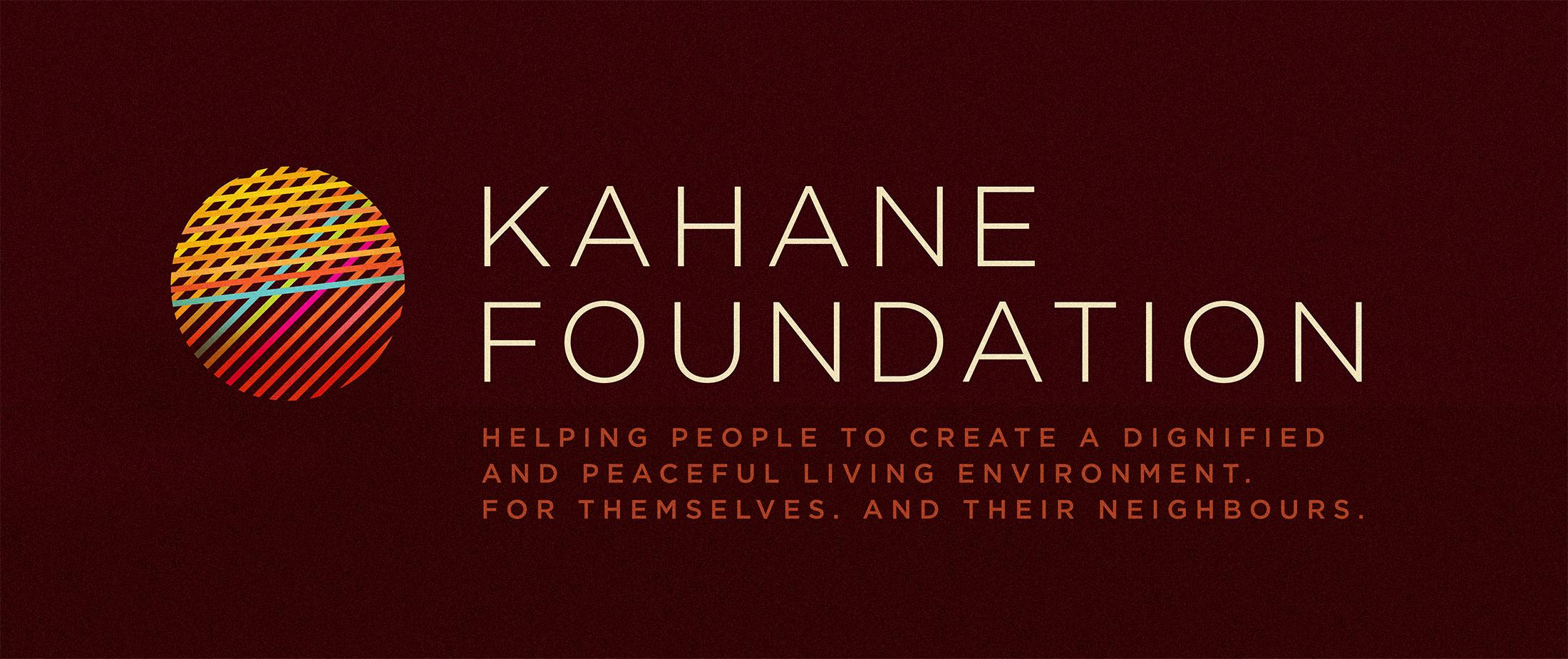 kahane-foundation.jpg